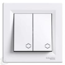 Двоен девиаторен ключ, 10 AX, Бял